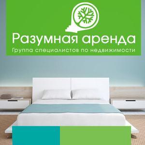 Аренда квартир и офисов Кировска