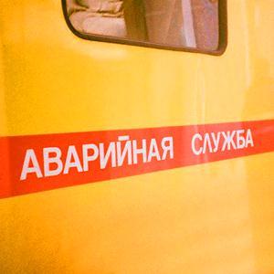 Аварийные службы Кировска