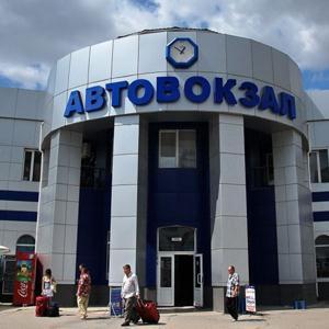 Автовокзалы Кировска