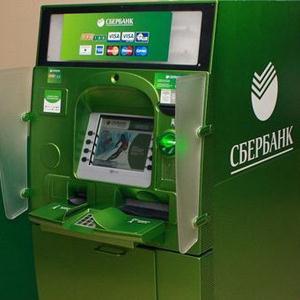 Банкоматы Кировска