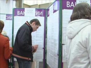 Центры занятости Кировска