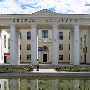 Дворцы и дома культуры Кировска