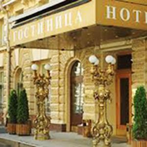 Гостиницы Кировска