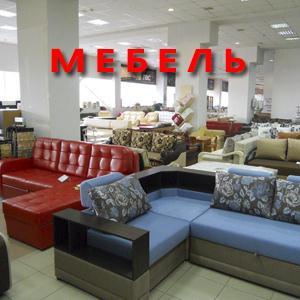 Магазины мебели Кировска
