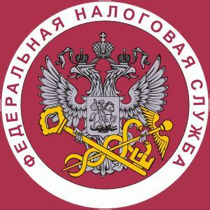 Налоговые инспекции, службы Кировска