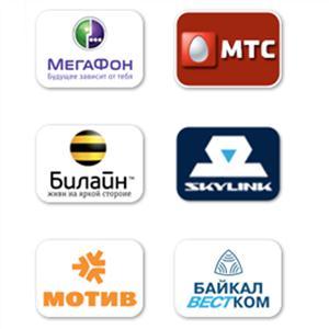 Операторы сотовой связи Кировска