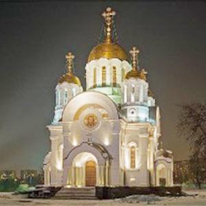 Религиозные учреждения Кировска