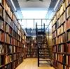 Библиотеки в Кировске