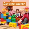 Детские сады в Кировске