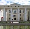 Дворцы и дома культуры в Кировске