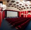 Кинотеатры в Кировске