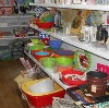 Магазины хозтоваров в Кировске