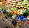 Магазины продуктов в Кировске