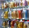 Парфюмерные магазины в Кировске