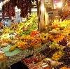 Рынки в Кировске