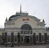 Железнодорожные вокзалы в Кировске