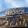 Зоопарки в Кировске