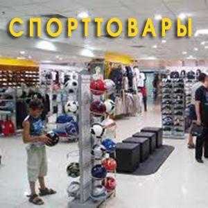 Спортивные магазины Кировска