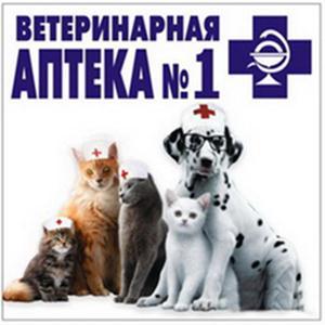 Ветеринарные аптеки Кировска